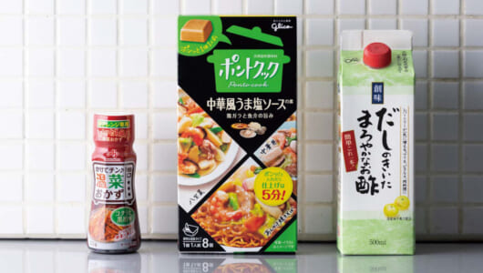 """""""超""""味料で食卓革命! 「忙しいけど自炊したい」を叶える「時短調味料」3選"""
