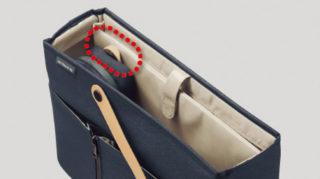 ↑バッグから取り出す際に便利な持ち手付き。収納量が多いため重くなりがちなペンケースだけに、持ち手をつまんで取り出せるのは楽チンだ