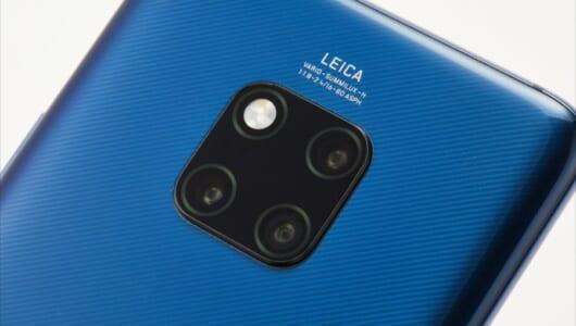 【スマホカメラ特別企画1】ハイクラス8台で徹底比較! スマホカメラの「望遠画質」はどこまで一眼カメラに迫ったか?