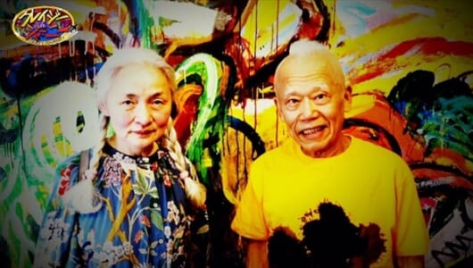 NYで50年、87歳の前衛美術家・篠原有司男&乃り子夫妻に松本人志も感嘆『クレイジージャーニー』5・15放送
