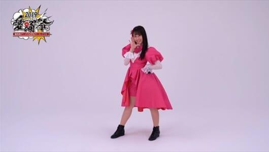 「愛踊祭2019」ももクロ佐々木彩夏&i☆Risのダンスショット映像公開