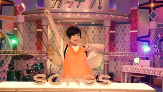 椎名林檎の日記から素顔に迫る!『SONGS』6・1放送