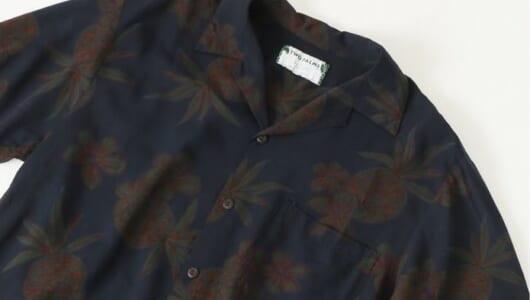 """そろそろ気になるアロハシャツ。狙い目は、""""王道ブランドの別注モノ""""です。"""