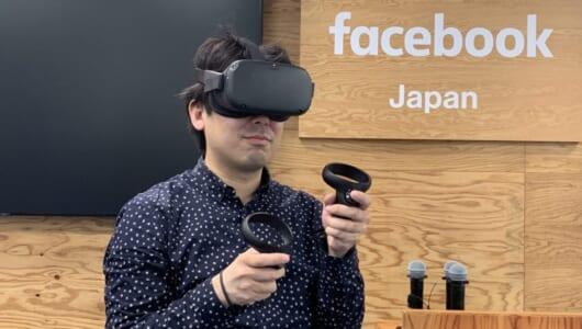 【実機レビュー&VR考察】「動ける」没入感の楽しさたるや! Oculus Questを通して考えた6DoFと3DoFの違い