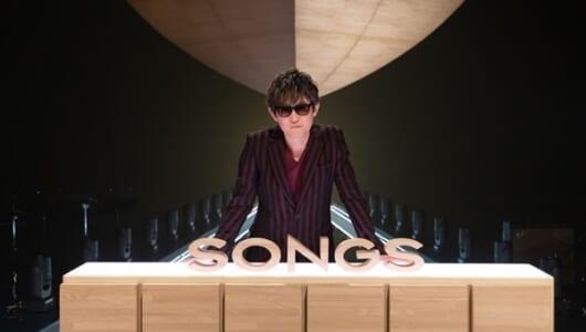 スガシカオがインディーズ活動を語る!「夜空ノムコウ」も披露『SONGS』5・18放送
