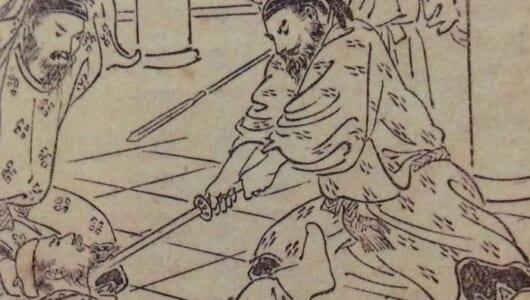 【ムー改元の謎】元号の言霊と、呪術としての改元