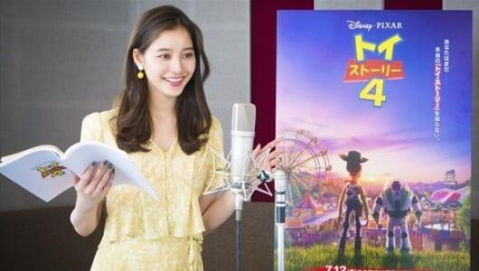 新木優子が「トイ・ストーリー4」で声優初挑戦!「ワクワク感が止まらなかった」