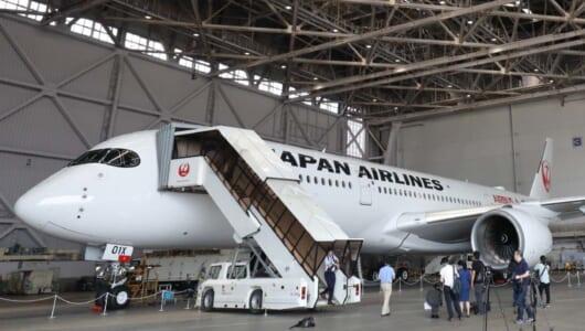 この秋に日本の空を飛ぶJAL新型機「A350-900」の秘密