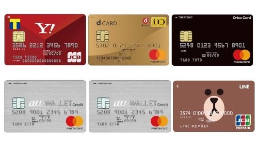 スマホ決済は「クレジットカード選び」で差がつく! いまさら聞けないスマホ決済の基本【連載:クレカとスマホ決済①】