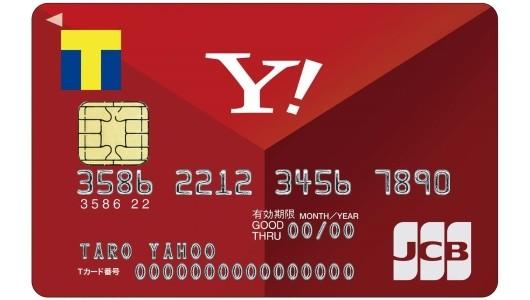 クレカとスマホ決済、Yahoo!ショッピング利用者ならこの組み合わせ!【連載:クレカとスマホ決済②】