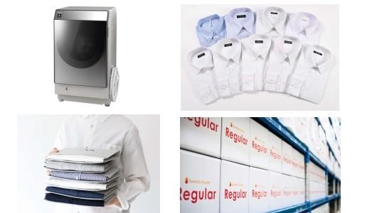 """""""洗濯・収納""""の4つのお悩みを解決! 「家事の手間を減らす」お役立ちモノ・サービス"""