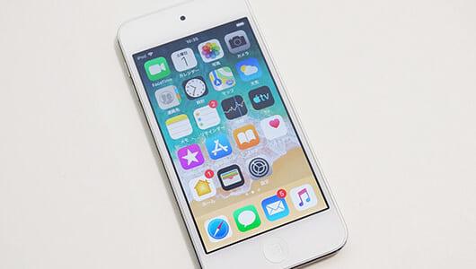 買うなら一気に大容量を! iPhoneユーザーにも新「iPod touch」を薦める理由