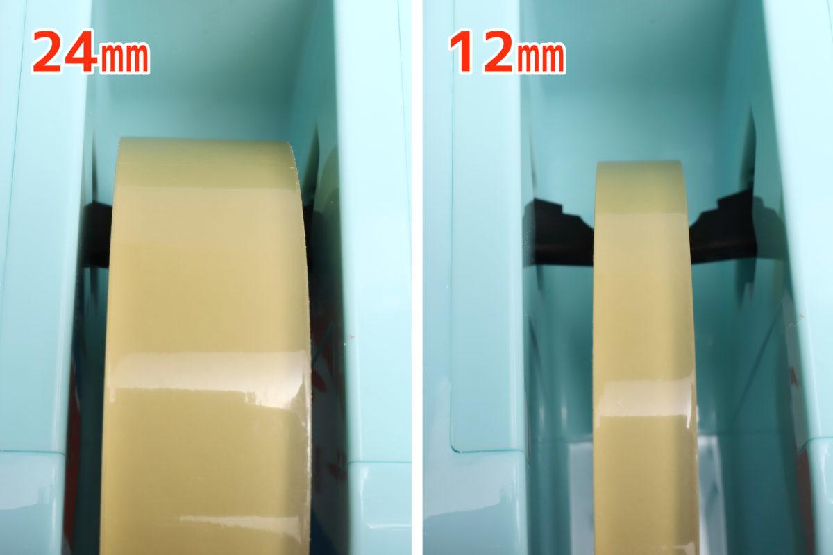 ↑バネ式フックの段差に合わせて、12〜24mm幅のセロハンテープに対応