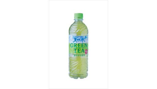 海外の人が高評価した「緑茶」とはどれ ? ペット4製品を「ゲキ渋」採点!