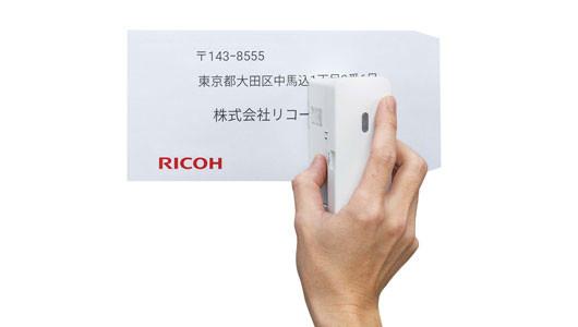 名刺もバーコードもその場で印字!片手でサクっと使える新感覚プリンター「RICOH Handy Printer」