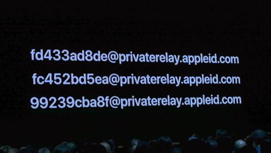 【WWDC19考察】iTunes終了、Sign in with Appleの意図は?一見ではわかりにくい5つのAppleトピックス