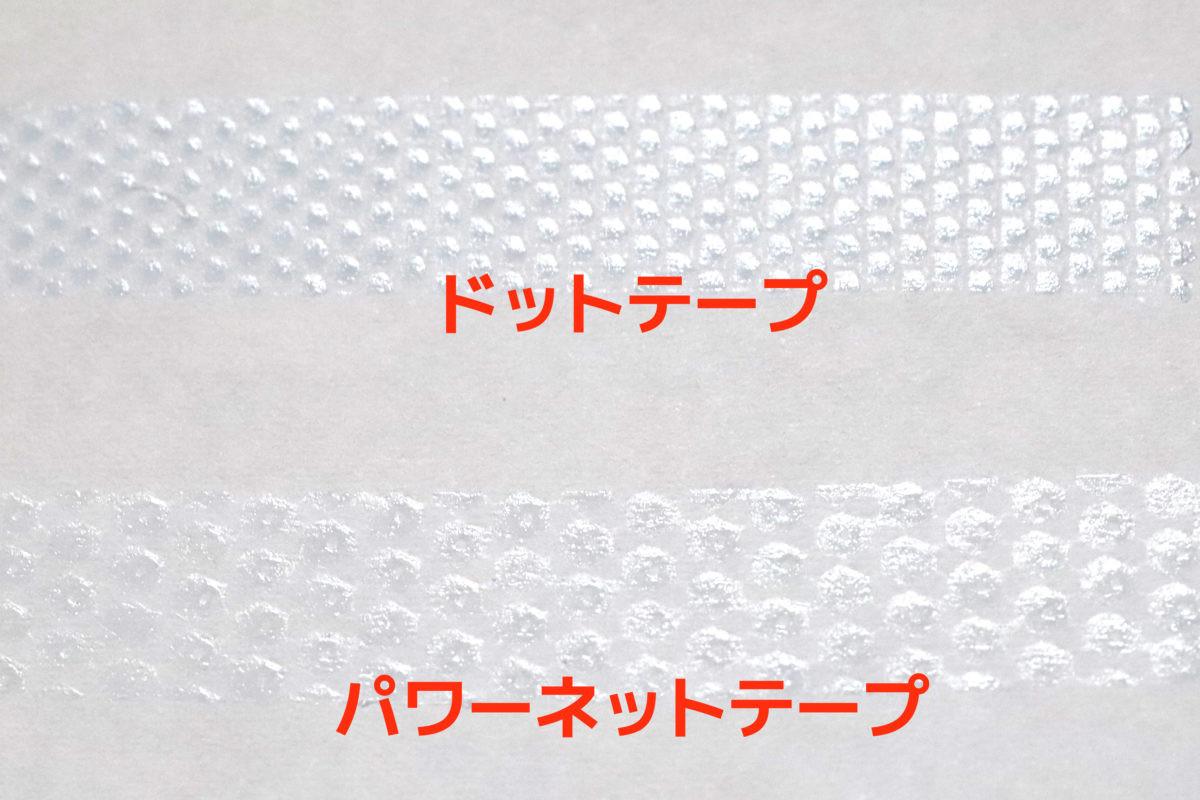 265c542c38 テープ供給リールの大きさが目立つが、他はシンプルそのもの