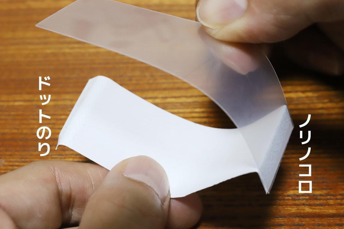 ↑ドットタイプとノリノコロをプラ板と紙の両端に貼り、中央から引っぱって粘着力テスト。ドットのりが剥がれても、ノリノコロは貼り付いたまま
