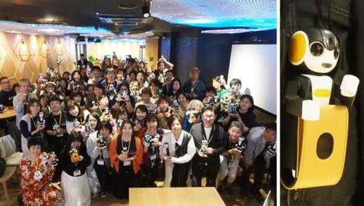 ロボット電話「ロボホン」のガチユーザー60名、「変なホテル」に集まって何をした? 3周年記念イベントの興奮をレポート