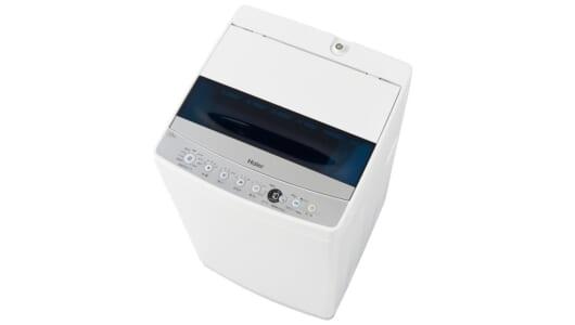 洗いから脱水まで最短10分!? 時短ニーズに応えた全自動洗濯機4モデルが登場