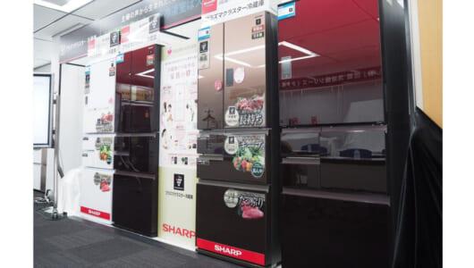 今年は「冷蔵庫の買いどき」が早まる予感…だから、主要5メーカー上位モデルのポイントを一気にチェック!