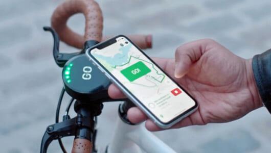 乗り遅れちゃいられない! 大人気「自転車用デバイス」がもっとスマートになって登場――SmartHalo 2