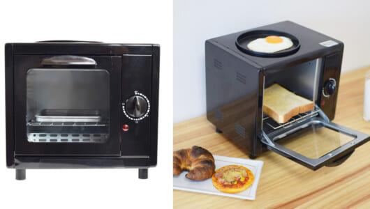 あの「ラピュタパン」が驚くほど手軽に! トーストと目玉焼きが同時に焼ける「お一人様モーニングトースター」