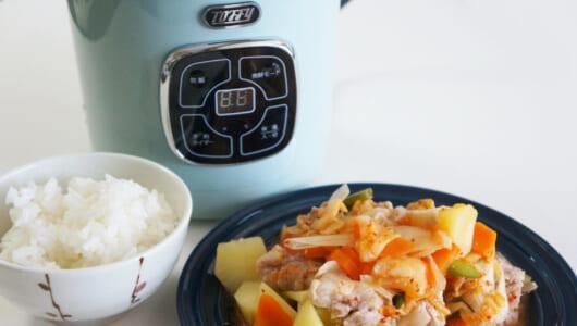7340円の「ほったらかし家電」見っけ! 調理・発酵もできる「Toffy マイコン炊飯器」は一人暮らしにすこぶる便利