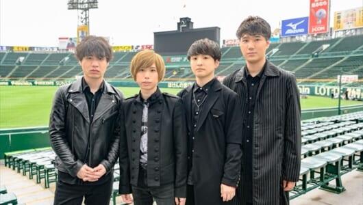 今年の『熱闘甲子園』テーマ曲がOfficial髭男dism「宿命」に決定!