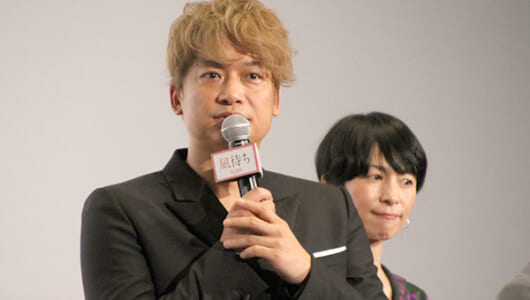 映画「凪待ち」香取慎吾&リリー・フランキーが野次馬コント!?