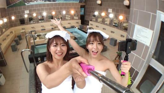 SKE48がスマホカメラで銭湯ロケ!『SKE48のスマホ風呂』6・12放送