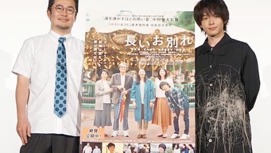 中村倫也、恋人演じた蒼井優の結婚に「どこかにいい人いないかな(笑)」