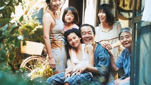 映画「万引き家族」本編ノーカットで7・20地上波初放送