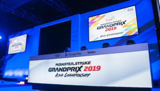 「モンストグランプリ2019」でeスポーツの「リアル」を知る! 強豪プレイヤーに聞いた勝つためのこだわり
