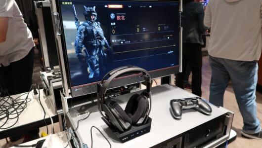 ASTRO Gamingヘッドセットをゲーマー編集長が試してみたら! 家庭環境にやさしいヘッドホンだった