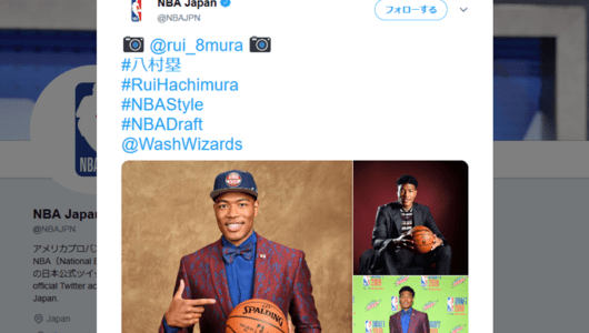 NBAドラフト指名の八村塁と同じ身長のサッカー選手が日本代表選手の同僚にいたぞ