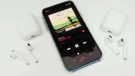 iPhoneひとつあれば、2台のAirPodsで「ペアリスニング」ー iOS 13の新機能「オーディオの共有」を試した