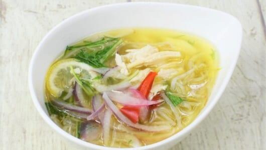 レモンの果汁で仕立てたスープが絶品! ファミマの「野菜と蒸し鶏のフォースープ」
