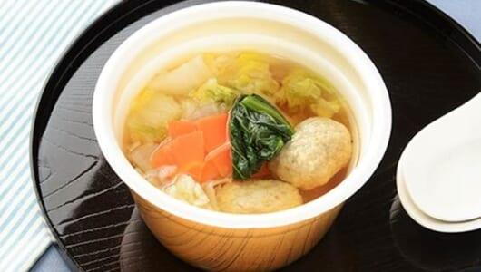 うまみが凝縮されたつみれが絶品! あごだしスープがクセになるローソンの「九州産いわしとあじのつみれスープ」