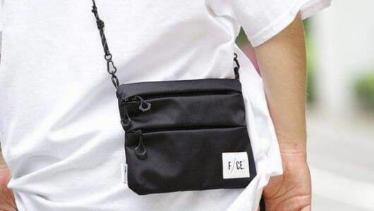 1万円以下で手に入れよう。夏に一つは欲しい「ミニバッグ」