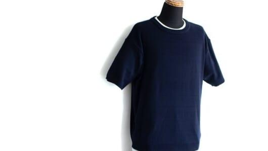 「Tシャツ一枚では不安…」大人のデートにも使えるサマーニットをご紹介します