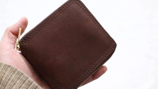 ポケットにすっぽり収まる。「大人デザイン」の二つ折り財布3品