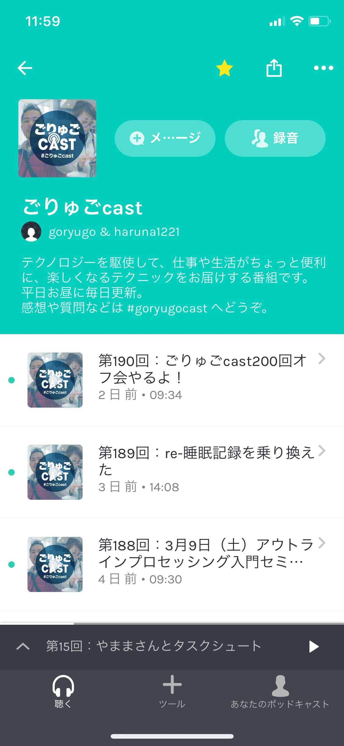 podcast_2