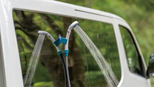 アウトドアに「シャワー」を。シガーソケットで使える2電源タイプの「モバイルシャワー」がロゴスから