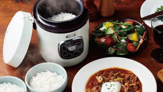 炊飯モードと発酵モードを1台で搭載して…この価格!? 献立の幅も広がる「Toffyマイコン炊飯器」