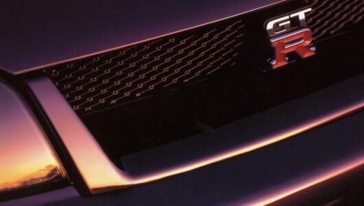 【中年名車図鑑|4代目 日産スカイラインGT-R】GT-R史上もっとも過小評価された「悲運のモデル」