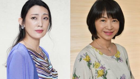 遠藤憲一主演『それぞれの断崖』に田中美里&田中美佐子が出演決定