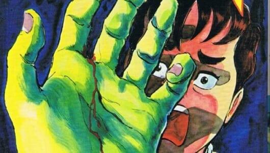 【ムー昭和オカルト回顧録】テレビとマンガが媒介した最恐怪談=「津の水難事故怪談」