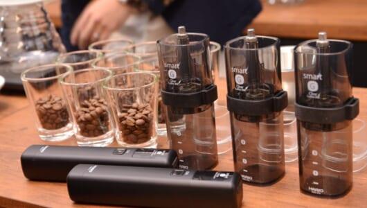 アウトドア好きなコーヒーファンに朗報!ハリオのハンディ電動ミルが野外の一杯を贅沢にする
