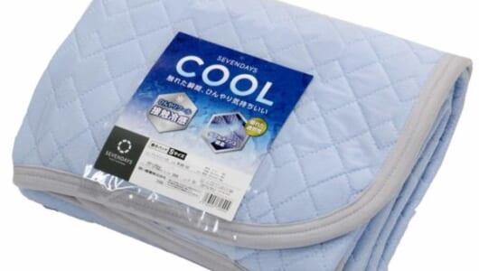蒸し暑い夜でも快眠!ベッドに敷くだけの「冷却敷パッド」4選
